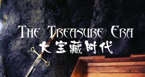 Freeing Room KL Treasure Era