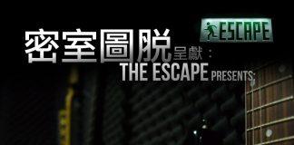 The Escape Hong Kong The Band Festival