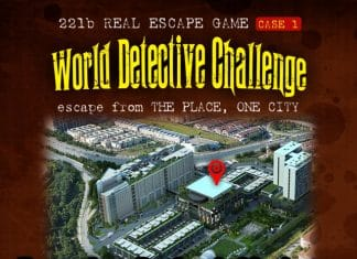 221b real escape game world detective challenge case 1